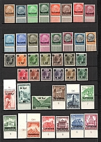 1940-41 Germany Occupation of Luxembourg (Full Sets)