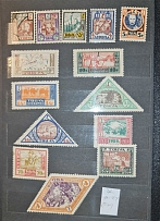 A good selection of stamps from Tuva. MNH / Mint Hinged / used everything is sig