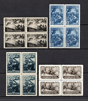 1942 The Great Fatherland War, Soviet Union USSR (Blocks of Four, MNH)