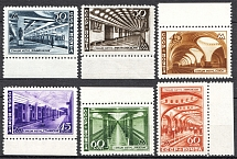 1947 USSR Moscow Subvay (Full Set, MNH)