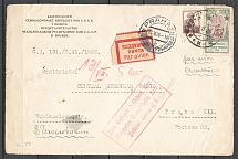 1926 USSR Gold Standart Cover Airmail Label Moscow - via Berlin - Praha