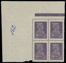 1925, definitive issue, soldier 18k violet, printed on watermarked Borders and