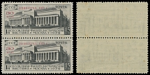 1933, Leningrad Philatelic Exhibition, red surcharge 30k on 15k brown black,