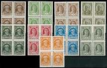 Soviet Union, 1927, the second definitive issue, 5k-80k, set of nine, blk of 4