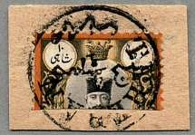 1882-4, 10 s., buff, orange and black, bisected on piece, with cancellation