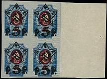 RSFSR 1922-23, litho ''Star'' surcharge 5r on 20k, imperforated block of four