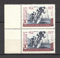 1957 USSR 10th International Peace Bicycle Race Pair (Full Set, MNH)