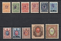 Kiev Type 1, Ukraine Tridents (Perf, CV $70)