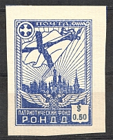 1948 Munich The Russian Nationwide Sovereign Movement (RONDD) $0.50 (MNH)