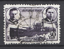 1940 USSR 30 Kop The Polar Drift of the Ice Breaker `Georgy Sedov` (Perforation 12.5, Canceled)