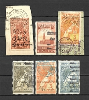 Hamburg Germany Revenue Stamps Group of Stamps (Canceled)