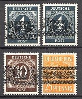 1948 Germany British and American Zones (Double Overprints, MNH)