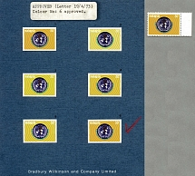 1973, 30 c., 25th Anniv. WHO, Bradbury Wilkinson and Co Ltd. card with 6 Proofs