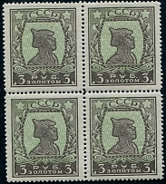 No. 57, block, MNH ,.