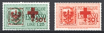 1944 Germany Occupation of Ljubljana (Full Set, CV $200, MNH)