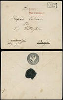 Russian Postal Stationery, 1859, envelope 10+1k from St. Petersburg to Borga
