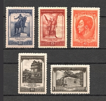 1951 Czechoslovakian Republic (Full Set, MNH)