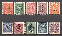 1920-21 Germany Joining of Silesia (Inverted and Shifted Overprints+Offset)