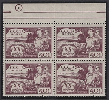 No. 555 in the lower left stamp in 1938 broken 8, MNH.