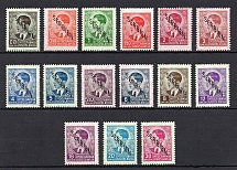 1941 Occupation of Serbia, Germany (Full Set, CV $155, MNH)