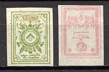 1919 Russia Northern Army Civil War (Offset, Print Error)