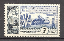 1954 New Caledonia French Colony Airmail (CV $10, Full Set)