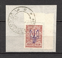 Kiev Type 2 - 5 Kop, Ukraine Tridents Cancellation NOVOBELITSA MOGILEV