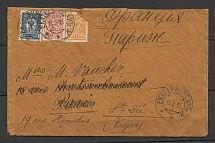 1915 International Letter, Wax Seal of Yekaterinodar and Facsimile Censorship (
