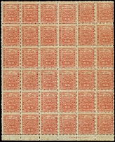 ISSUE FOR VENEZUELA: 1864, Waterlow printings, ½ real red, block of 36, showing