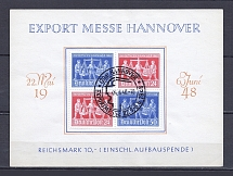 1948 Germany Hannover Messe Trade Fairs Block Special Cancellation