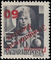 Carpatho - Ukraine - Second Uzhgorod Issue, 1945, inverted red surcharge ''60''
