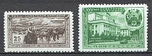 1951 USSR 25th Anniversary of Kirghiz SSR (Full Set, MNH)