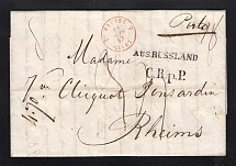 1847 Cover from St. Petersburg to Rhemis, France (Dobin 3.06 - R4)
