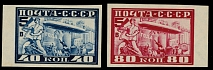 RUSSIAN AIR POST STAMPS AND COVERS: 1930, Zeppelin issue, 40k ultramarine and 80k carmine, imperforated complete set of two, with margins at left or right respectively, excellent condition