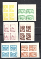 Turkestan Civil War Fantasy Issue (Corner Blocks Upper-Right, Full Set, MNH)