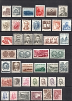 1953 Czechoslovakia Collection (Full Sets, 2 Scans, CV $60, MNH)