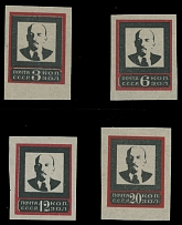 Soviet Union LENIN MOURNING ISSUE: 1924, 3k-20k, set of four with narrow frame