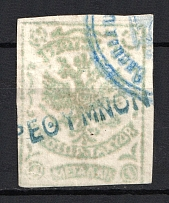 1899 1M Crete 2nd Provisional Issue, Russian Military Administration (GREEN-YELLOW Stamp, BLUE Postmark, Signed)