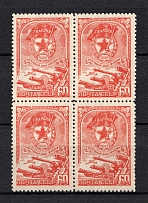 1945 The Guard Badge, Soviet Union USSR (Block of Four, Full Set, MNH)