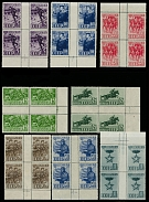 SOVIET UNION: 1941, 23rd Anniversary of the Red Army and Navy, 5k-1r, complete set of eight, perforation L12½, sheet margin gutter blocks of four