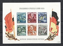 1955 Germany Democratic Republic Block Sheet (CV $90)