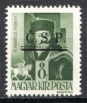 1945 Roznava Slovakia Ukraine CSP Local Overprint 8 Filler (MNH)