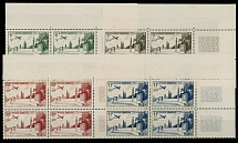 French Morocco 1952, General Leclerc Monument, unissued set in blocks, NH