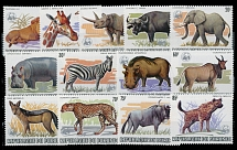 Burundi 1983, Animals, silver WWF ovpt on 2f-85f, complete set of 13