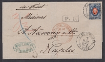Rare single-franking with stamp # 27 (vert. Wz) on the letter. from St. Petersburg (03/07/1872) to Naples (Italy). On