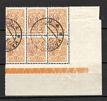 Kiev Type 2 - 1 Kop, Ukraine Tridents Cancellation KALINKOVICHI Block