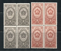 1948 USSR. Order of the USSR. Solovyov 1345 1346. Block of four. Condition **.