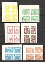 Turkestan Civil War Fantasy Issue (Corner Blocks Upper-Left, Full Set, MNH/MH)