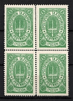 1899 1Г Crete 2nd Definitive Issue, Russian Administration (GREEN Stamp, Block of Four, CV $65, MNH/MLH)