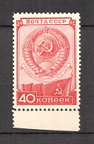 1949 USSR the Constitution Day (Full Set, MNH)